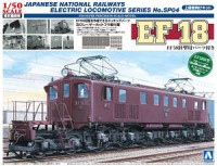Aoshima 009482 Electric Locomotive EF18 (w/Parts for EF58 Old Model) 1:50