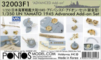 Pontos model 32003F1 IJN Yamato 1945 Advanced Add-on 1/350