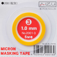 Aizu Project 2001-3 Micron Masking Tape (1.0 mm)