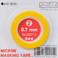 Aizu Project 2001-2 Micron Masking Tape (0.7 mm)