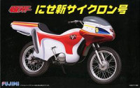 Fujimi 141572 Fake New Cyclone 1:12