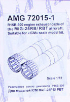 Amigo Models AMG 72015-1 1/72 R15B-300 engine ehx.nozzle for MiG-25RB/RBT