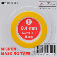 Aizu Project 2001-1 Micron Masking Tape (0.4 mm)