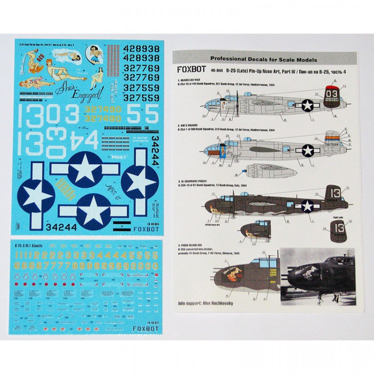"Foxbot 48-044 North American B-25G/H/J Mitchell (Late) ""Pin-Up Nose Art and Stencils"" Part # 4 1/48"