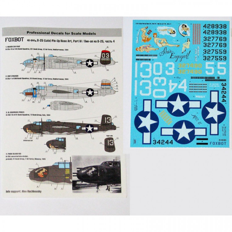 "Foxbot 48-044A North American B-25G/H/J Mitchell (Late) ""Pin-Up Nose Art"" Part # 4 (без технических надписей) 1/48"