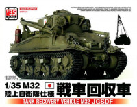 Asuka Model 35-029 Tank Recovery Vehicle M32 JGSDF 1:35