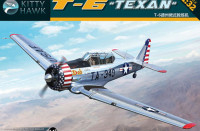 Kitty Hawk 32001 T-6 Texan 1:32
