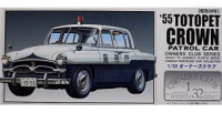 Arii 202500 `55 Toyopet Crown Patrol Car 1:32
