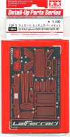 Tamiya 12654 LaFerrari Etching Parts Set 1:24