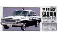 Arii 202562 `64 Gloria Patrol Car Type 1:32