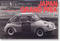 Arii 202432 `64 Subaru 360 Racing 1:32