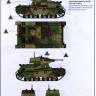 Ibg Models 35074L 7TP Polish Tank - Single Turret with Crew 1:35