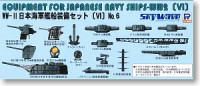 Pit-Road E11 Equipment For Japan Navy Ships-WW2 (VI) 1:700