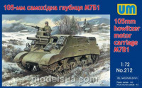UM  212 105-mm Gun Motor Carriage M7B1