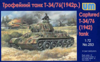 UM  253 Captured T-34/76 (1942) tank