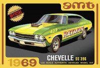 AMT 1138 1969 Chevy Chevell SS 396 1:25