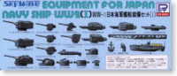 Pit-Road E2 Equipment For Japan Navy Ship-WW II I 1:700