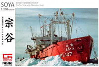 Pontos model 25001R1 SOYA THE THIRD ANTARCTICA OBSERVATION CORPS 1:250