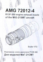 Amigo Models AMG 72012-4 1/72 R13F-300 engine exhaust nozzle for MiG-21 SMT