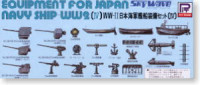 Pit-Road E7 Equipment for Japan Navy Ship WWII IV 1:700